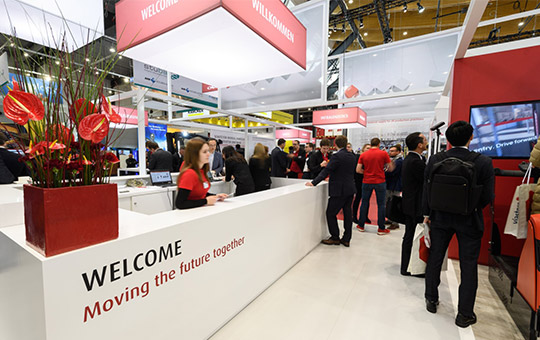 lmh logimat 2019 empfang messe 1